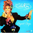 Celia Cruz - La Negra Tiene Tumbao - Alex Mix - Salsaton Break Intro Outro Pack 2